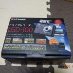 LGD-100 ドライブレコーダー