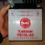 台湾YUASA YB10L-A2